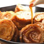 【レンジで簡単メイン料理】豚バラ薄切り肉でくるくるチャーシューの作り方|パンダワンタン