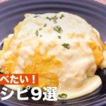 大人気の卵料理9選!【オムライスの簡単レシピも】 デリッシュキッチン