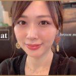 ほぼプチプラ🍁秋を意識した大人っぽいブラウンメイク🍁スキンケアから🧡[ChitChat]/ChitChat!~brown makeup tutorial~/yurika