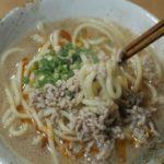 【家で簡単】担々麺を作ってみた! How to make easy dandan noodles at home