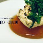 簡単料理レシピ☆トマトおでんの作り方How to make tomato oden