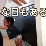 【幼稚園遅刻】こんな時どーする(~o~)【3児ママ】