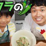 野菜嫌いでも食べられるオクラ料理!野菜ソムリエの超簡単サラダレシピ【渡辺裕太】