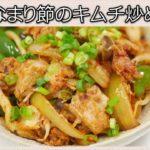 なまり節の歌 ~簡単料理のレシピ集~