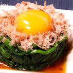 【簡単美味しい】ほうれん草を使った10レシピ【クラシル】