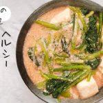 簡単!ヘルシー!人気の豆腐レシピ3選【料理動画】【ばあちゃんの料理教室】