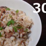 サンマご飯【リアル30秒クッキング】(料理/ごはん/時短簡単レシピ)