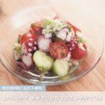 【食物アレルギーレシピ】簡単に作れるきゅうりとタコのマリネ【卵・乳・小麦不使用】