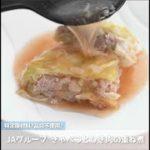 【食物アレルギーレシピ】簡単にできるキャベツとひき肉の重ね煮【卵・乳・小麦不使用】