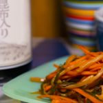 【酒の肴レシピ】いかにんじん 昆布入り / 簡単おせち料理 郷土食