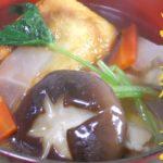 【お正月料理】簡単お雑煮の作り方 プロが教えるおせちレシピ