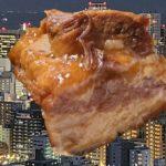 豚の角煮 圧力鍋 レシピ 簡単 作り方 レクチャー 豚バラレシピ 豚バラ大根 基本 料理 家庭料理のプロ 献立 ハウツー レビュー チュートリアル プレゼンテーション 美味しい 家庭料理 主婦