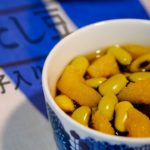 【酒の肴レシピ】数の子入り ひたし豆 / 簡単おせち料理 郷土食