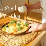 【暮らしのvlog】冷蔵庫にあるものと卵で作る主婦の1人ご飯/節約卵料理6品