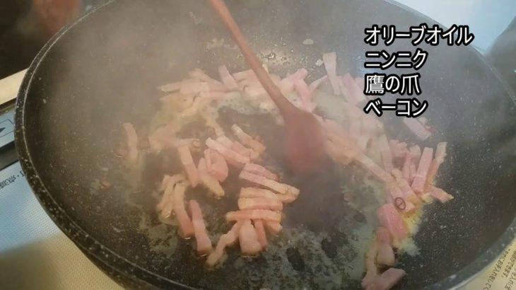 職のない主婦の日常。49 七草粥ならぬ、二草ペペロンチーノを作る