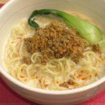 本日のレシピ 簡単冷やし担々麺レシピ【肉味噌 スープ】【4K】