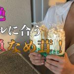 【グラドル料理修行】超簡単!ビールに合うなめ茸レシピ!-beautiful girl cooking-烹饪的美丽女孩-미녀 요리#くまクッキングチャレンジ