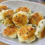 【はんぺんバーグのレシピ】チーズとネギで簡単おつまみ【ヘルシーかつ美味い!】