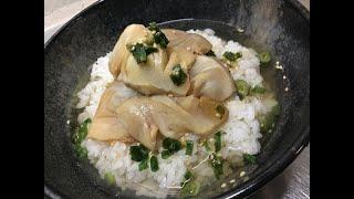 簡単本格人気茶漬け(鯛茶漬け)レシピ・作り方(オンライン料理教室)