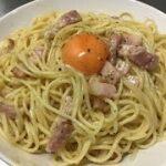 簡単本格人気カルボナーラ(スパゲッティカルボナーラ)レシピ・作り方(オンライン料理教室)