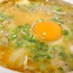 【鍋レシピ】簡単スンドゥブチゲの作り方 韓国料理
