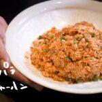 【絶対にマネしたい!!】中華のプロが教える、お家で簡単パラパラキムチチャーハンの作り方 【中国料理美虎・五十嵐美幸シェフ】|クラシル