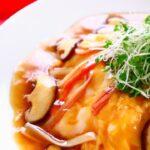 天津飯の作り方 [簡単料理レシピ] ふんわりとろ~り食感が美味しい!