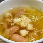 【タマネギスープ】ウィンナーとコンソメで作るオニオンスープ!【料理の片手間で作れますよ!】
