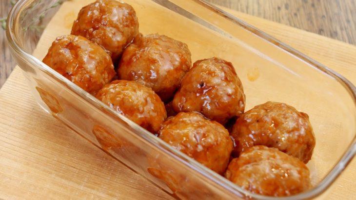 簡単でボリューム満点レシピ│お弁当にぴったりなミートボールの作り方。【料理研究家:麻生怜菜】