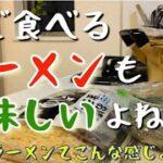 【業務スーパー/節約生活】3食入125円ラーメン!【借金1000万/40代主婦/自閉&知的】