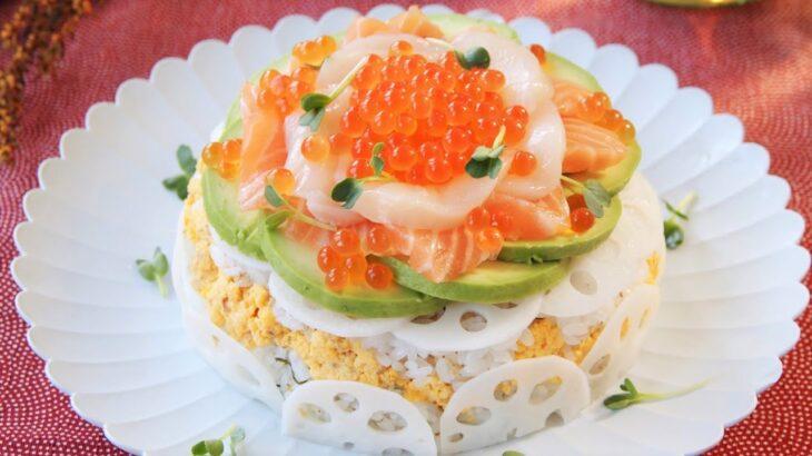 ひな祭りレシピ!簡単ちらし寿司ケーキの作り方。【料理研究家:麻生怜菜】|How To Make Sushi Cake.