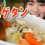寒い日に♡サムゲタン風スープの作り方~簡単韓国料理風~