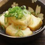 【基本のお料理】揚げ出し豆腐の作り方【簡単】