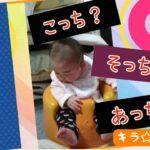 【生後5ヶ月 】午前中の育児ルーティン!ママ!ママ~!