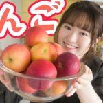【りんご大量消費】切って煮るだけ簡単おいしいジャムを作りましょう!