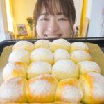 【甘くてふわっふわ〜♡】型いらず!簡単ちぎりパンの作り方!【初心者さん向けレシピ】