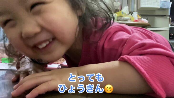 【2歳児双子ルーティン】【アラフォーママ】子育て奮闘中🍒