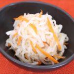 【簡単レシピ】栄養士が作る減塩・野菜料理~紅白なます~