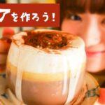 【甘党必見】意外と簡単ホットココアの作り方!【簡単カフェ風レシピ】