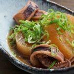 【基本のお料理】イカと大根の煮物の作り方【簡単】