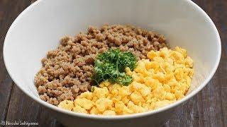 【基本のお料理】そぼろ二色丼の作り方【簡単/豚ひき肉でも】