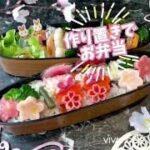 【作り置き】でお弁当 ~おかずの段~ レシピはクックパッド #クックパッド#作り置き#簡単お弁当#ひな祭り