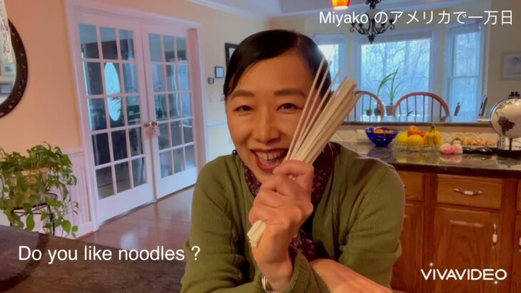超簡単!中国家庭料理ヌードルレシピ2選 Chinese Home Style Noodle Recipes (アメ万/10KUS NO.33)