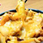 【トッポギ】レシピ スキレット料理『トッポギ入り チーズタッカルビ』のおいしい作り方 トッポギレシピのご紹介 #62 TOWAMANチャンネル