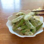 スナップエンドウの天ぷらの作り方♪初心者さん向け料理レシピ動画【cooking】簡単便利な作り置き