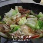 """""""お弁当作り"""" パパっと簡単な肉野菜炒め弁当(^_^)"""