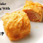明太卵焼きレシピ・作り方/ばあちゃんの料理教室