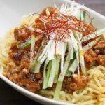 【基本のお料理】ジャージャー麺(炸醤麺)の作り方【簡単】
