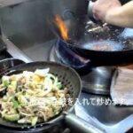 中華料理 レシピ 鶏肉の豆鼓炒め 作り方 簡単教室
