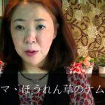 韓国料理 キムパ 作り方|韓国海苔巻のレシピ